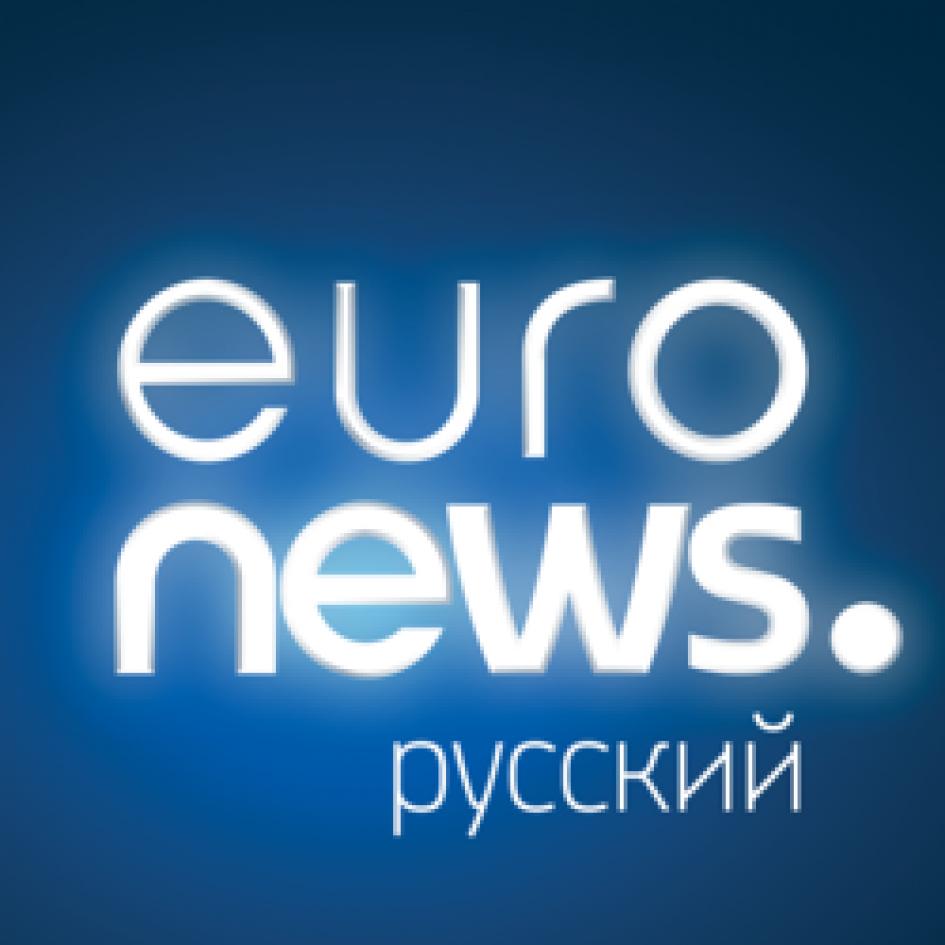 Российские новости 1 канал россии