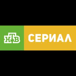 НТВ Сериал (телеканал) смотреть онлайн » SPB TV Россия