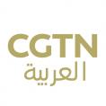 """CGTN العربية"" channel logotype"