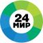 """МИР 24"" channel logotype"