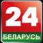"""""""Беларусь24"""" channel logotype"""
