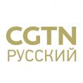 """""""CGTN Русский"""" channel logotype"""